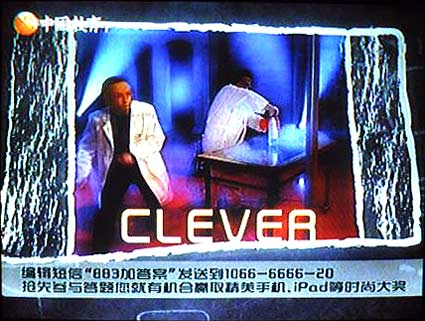 clever_show1